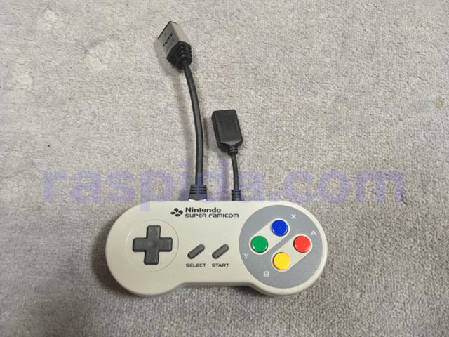 sns_controller pi