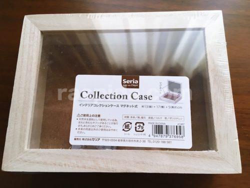100円ショップのケース