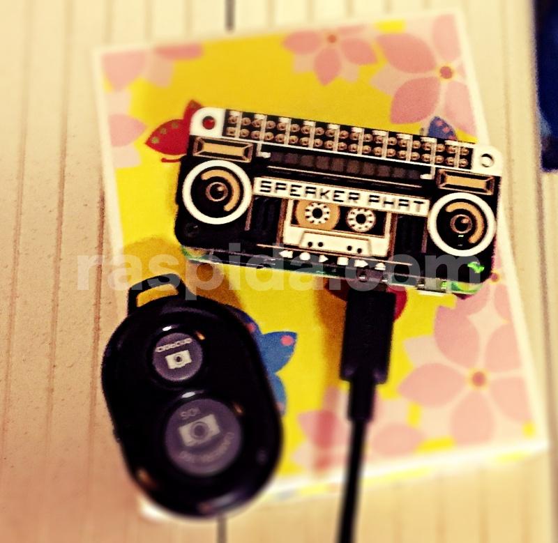 zerowと100円Bluetoothボタン