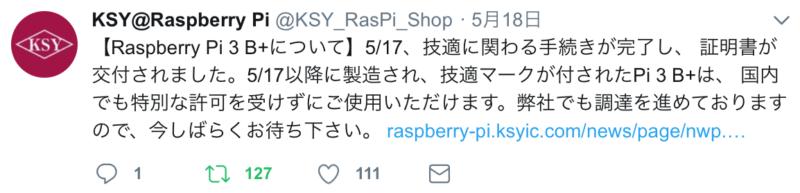 KSY-Twitter
