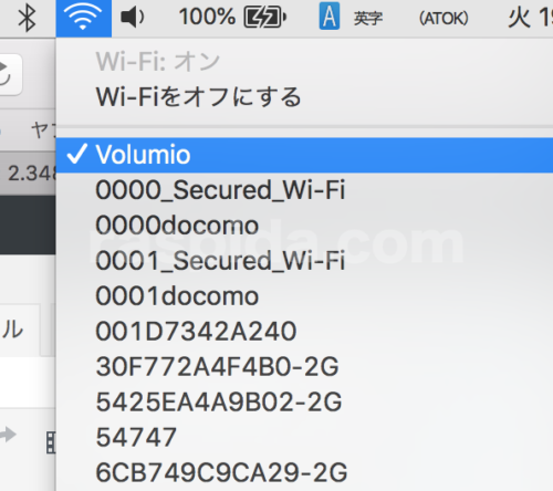 wifi-setting-volumio
