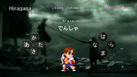 20110101_learn_japanese_v0.7_(psp_game)