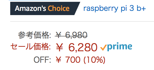 amazon-choice-rpi