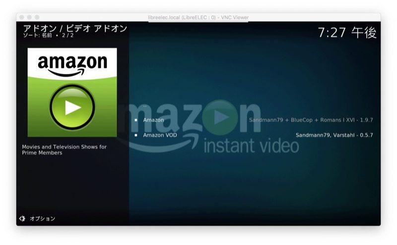 Raspberry Pi でAmazonプライムビデオ