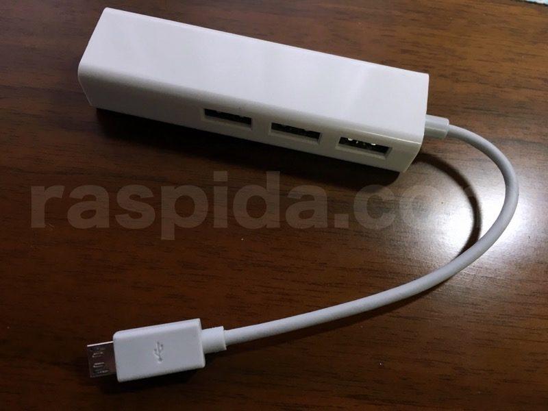 microUSB用3ポートハブ