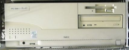 NEC_pc-9821