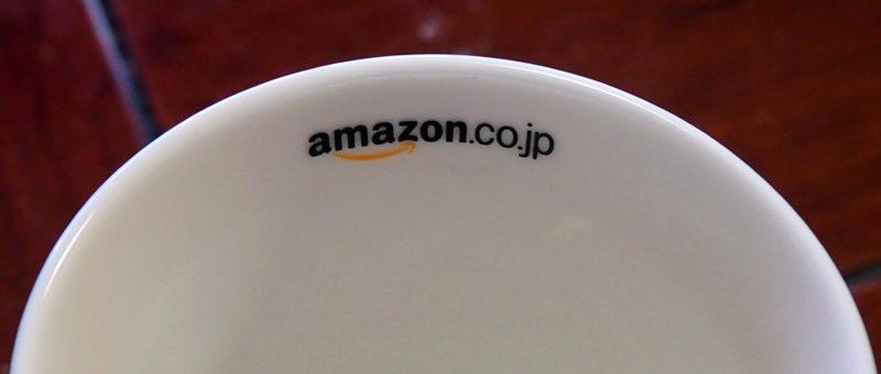 Amazonロゴ入りマグカップ 日本製