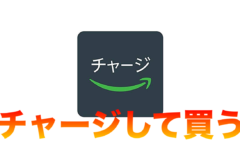 amazon-charge-title