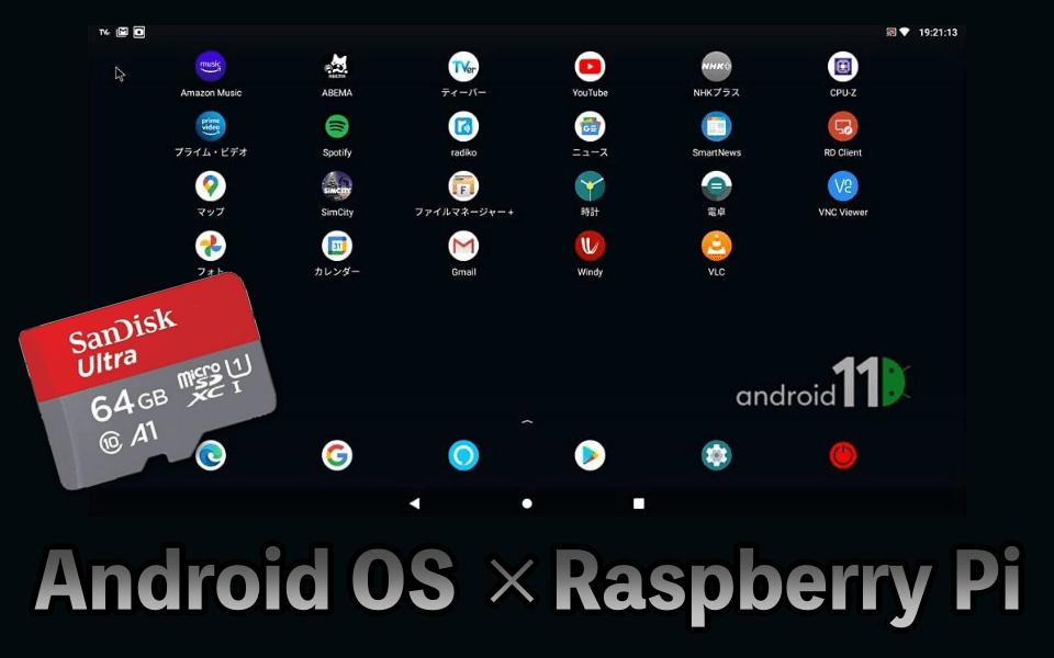 android11-rpi4-title