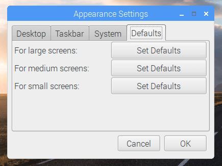 デスクトップ環境の設定画面
