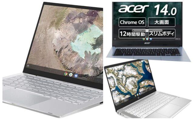 chromebook-14inchi-3model-title