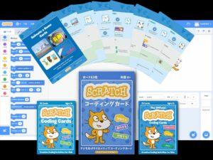 トレーディングカードならぬコーディングカード(Scratch)