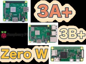 【初心者専用】ラズパイ3機種のかんたんな比較——Raspberry Pi 3B+・3A・ZeroWH