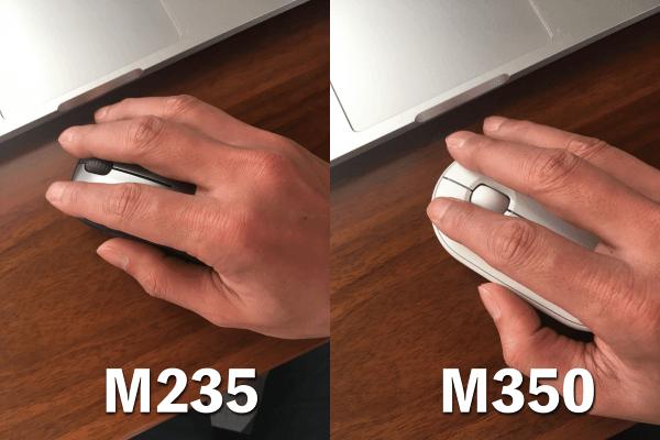 M235とM350握り方の比較