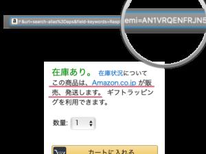 販売者Amazonco.jpのラズパイ製品を検索する