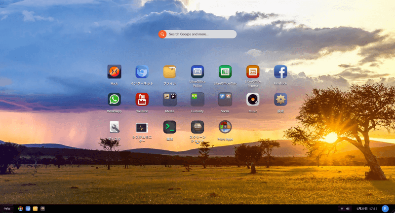 endlessos-desktop