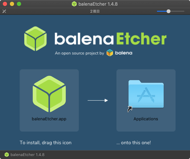 renamed etcher