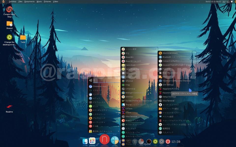 fenixpi-apps-intro-title