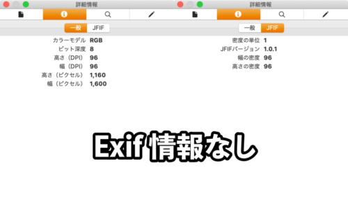 forum-remove-exif