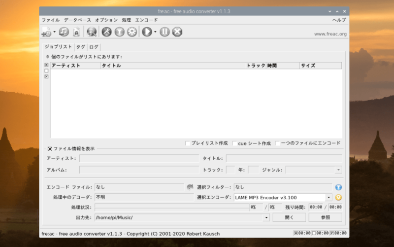 AppImage形式を起動したfre:acのメイン画面