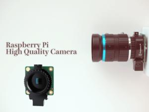ミラーレス一眼カメラの初心者はRaspberry Pi High Quality Cameraの画像で満足できた—ラズパイHQカメラとレンズのレビュー