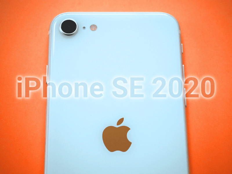 iphonese2020-title
