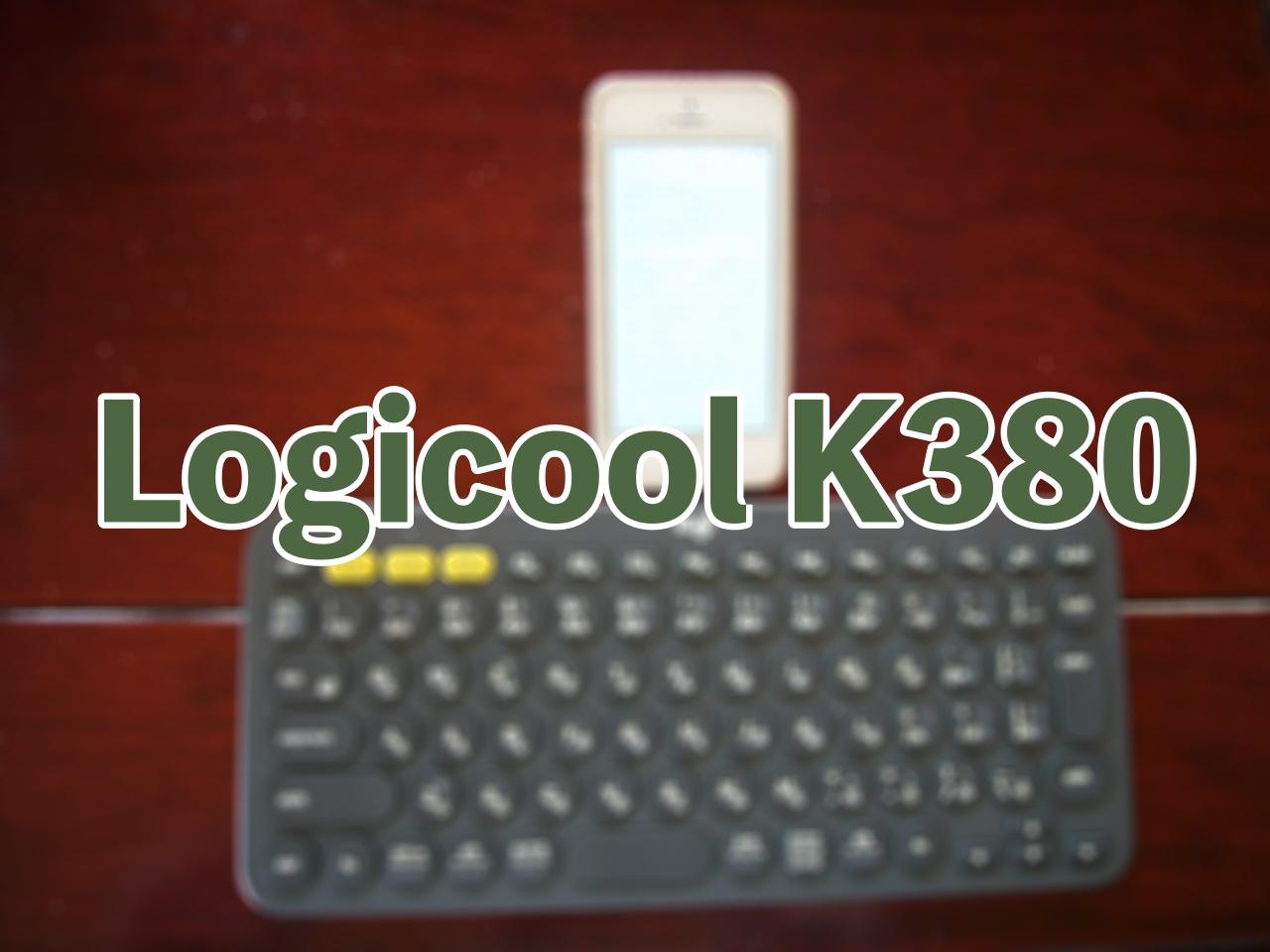 logicool-k380-title