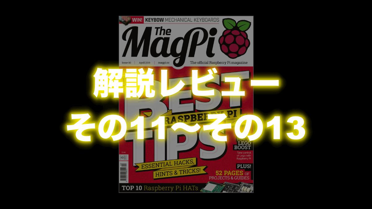 magpi80-11-13-title