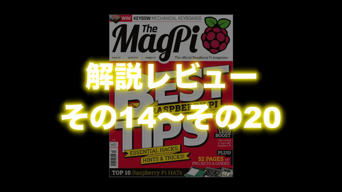 magpi80-14-20-title