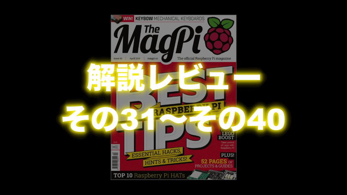 magpi80-31-40-title