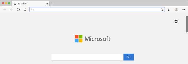 起動した新しいMicrosoft Edge MacOS