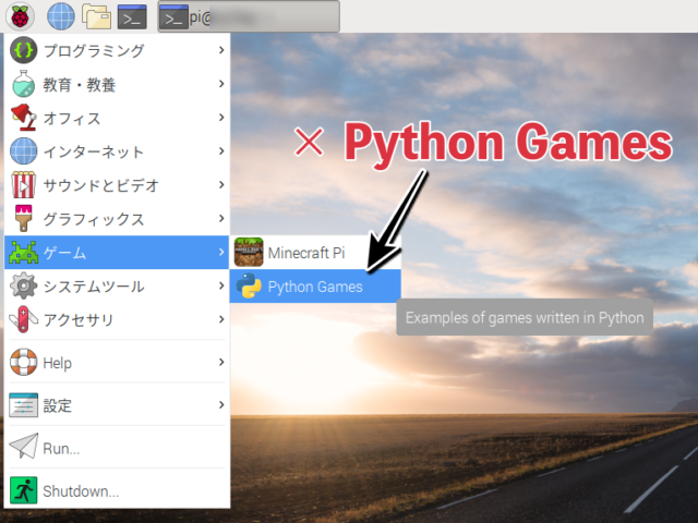 not-pythongames