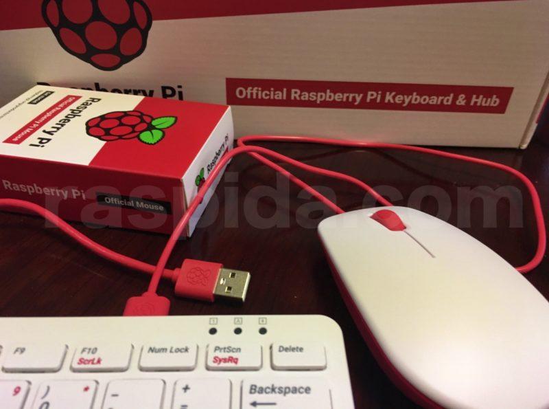 公式キーボードとマウス