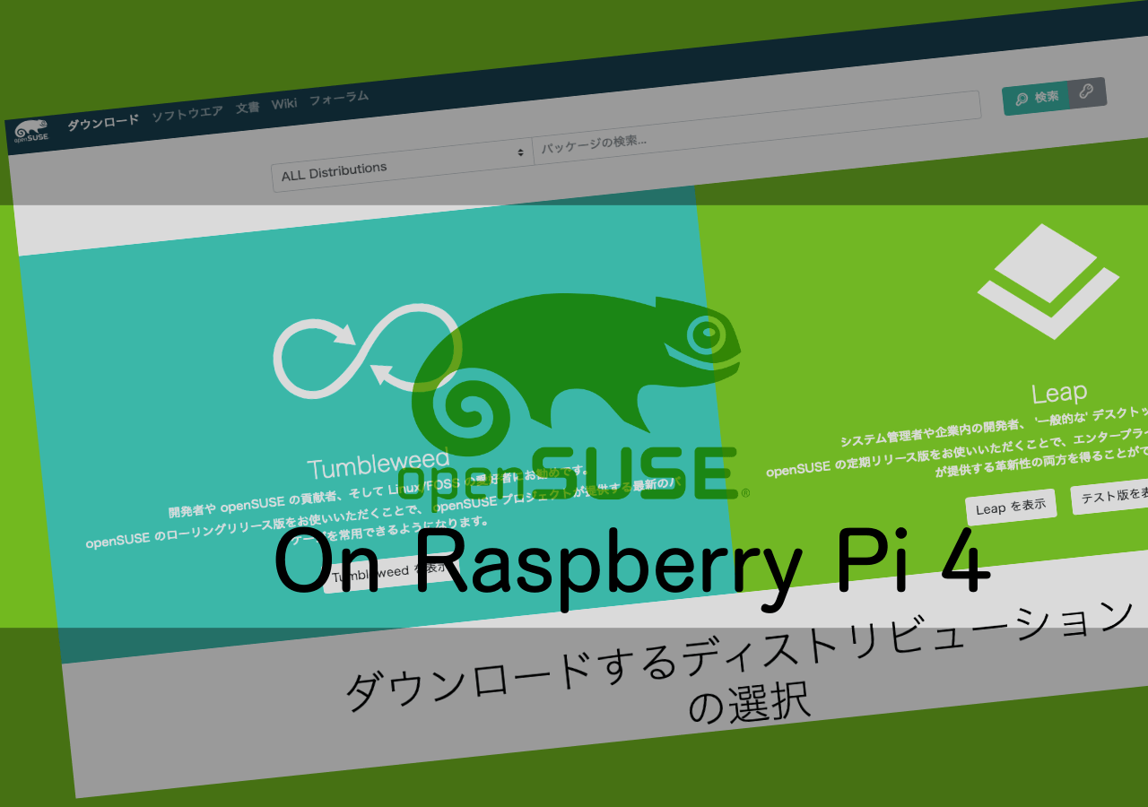 opensuse-on-rpi4-title