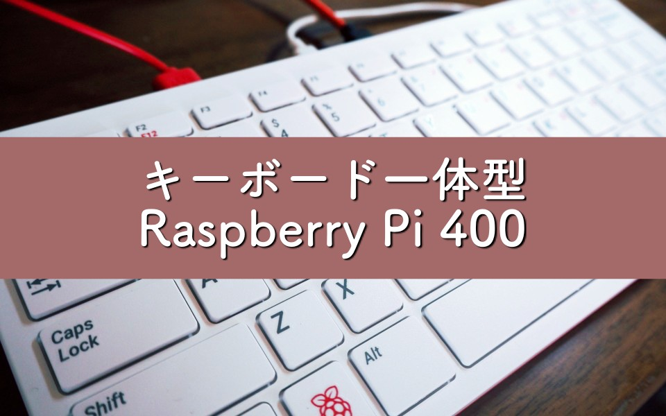 pi400-title