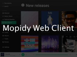 Pirate audioに合うMopidyのWeb clientsはやっぱりIrisか試してみた