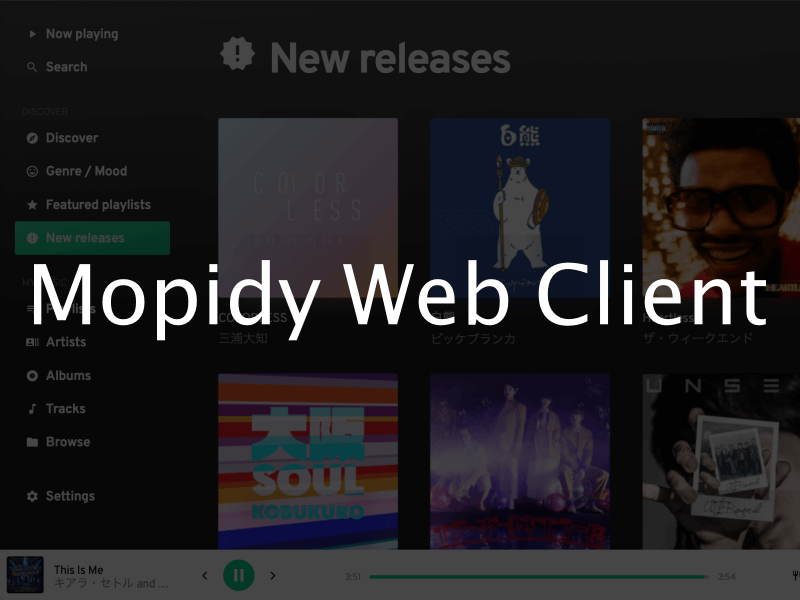 pirateaudio-mopidy-webclient-title
