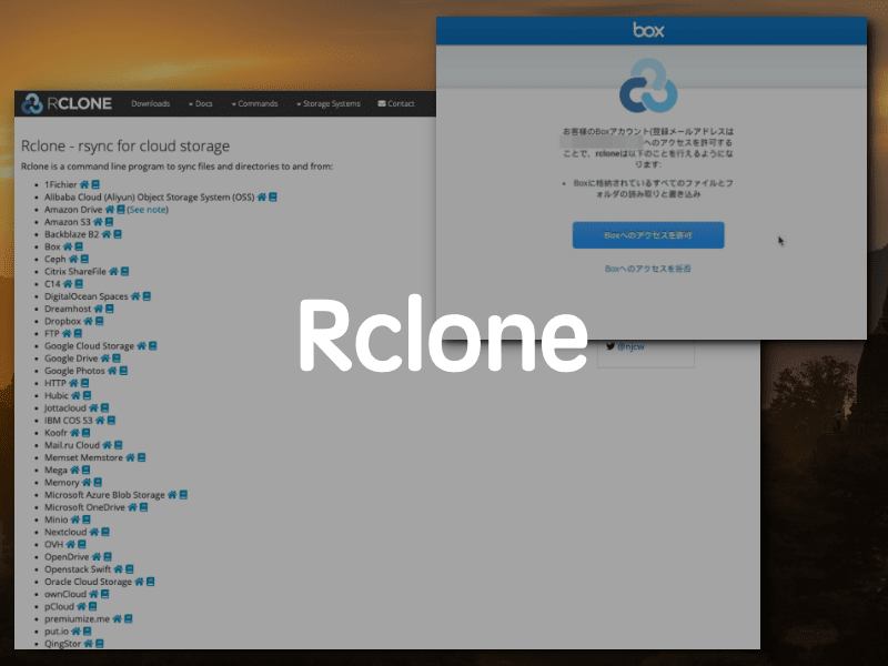 rclone-box-title