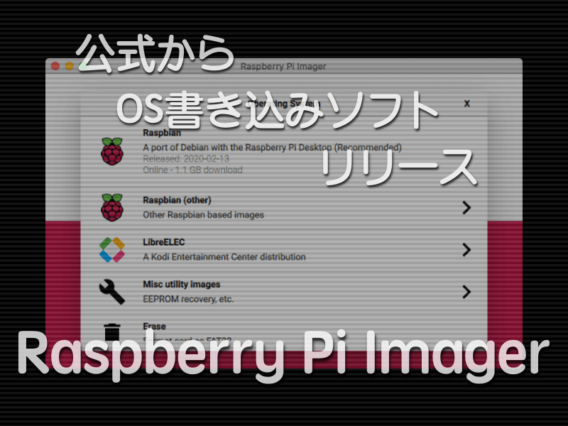 rpi-imager-release-title