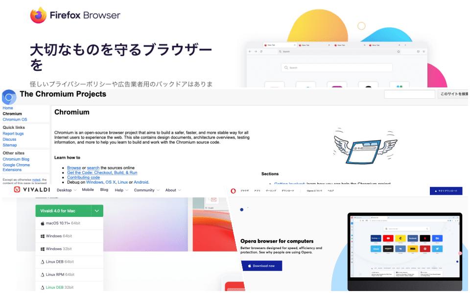 rpi-webbrowser4-title