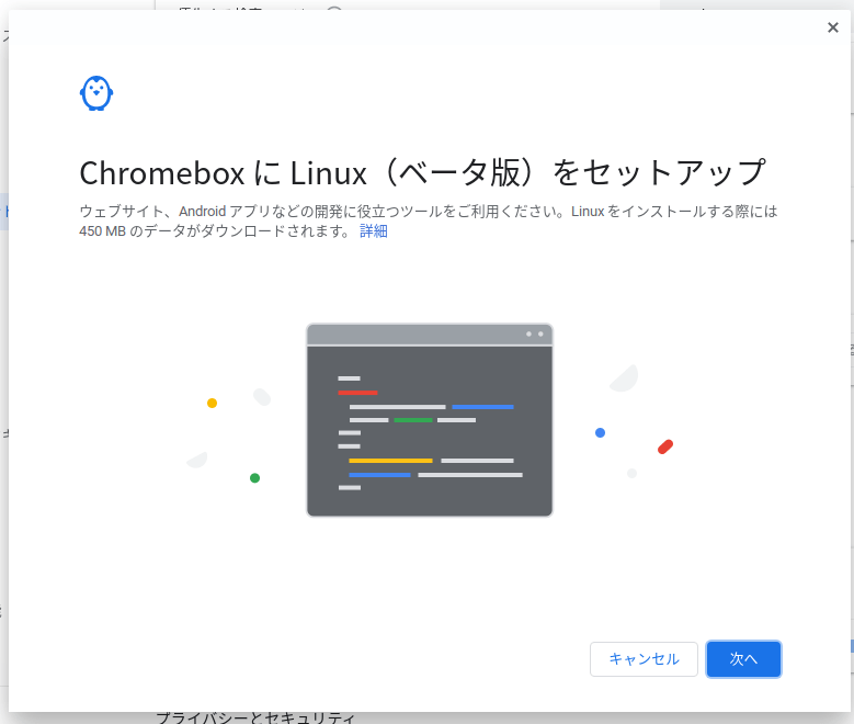 rpi4-on-chromiumos