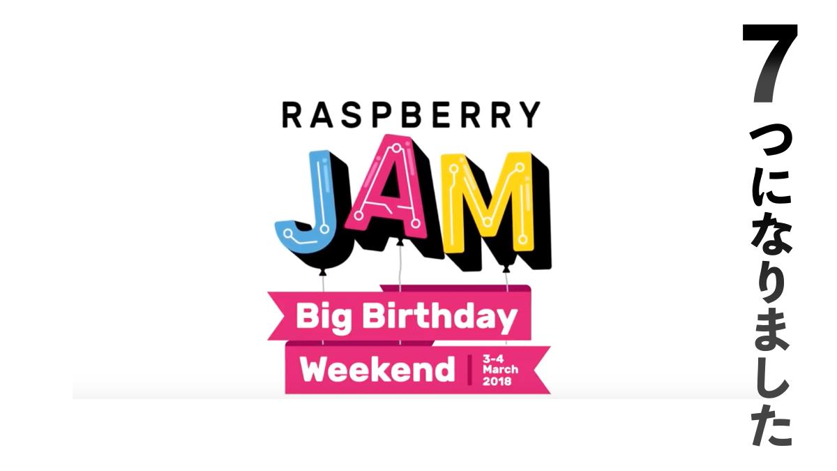 Raspberry Pi Jam 7th