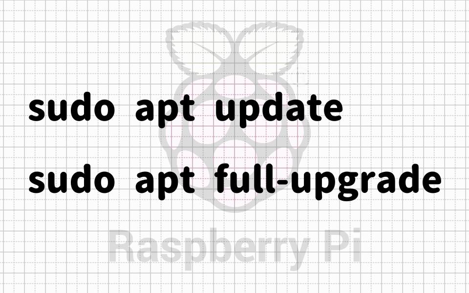 rpios-update-upgrade-title