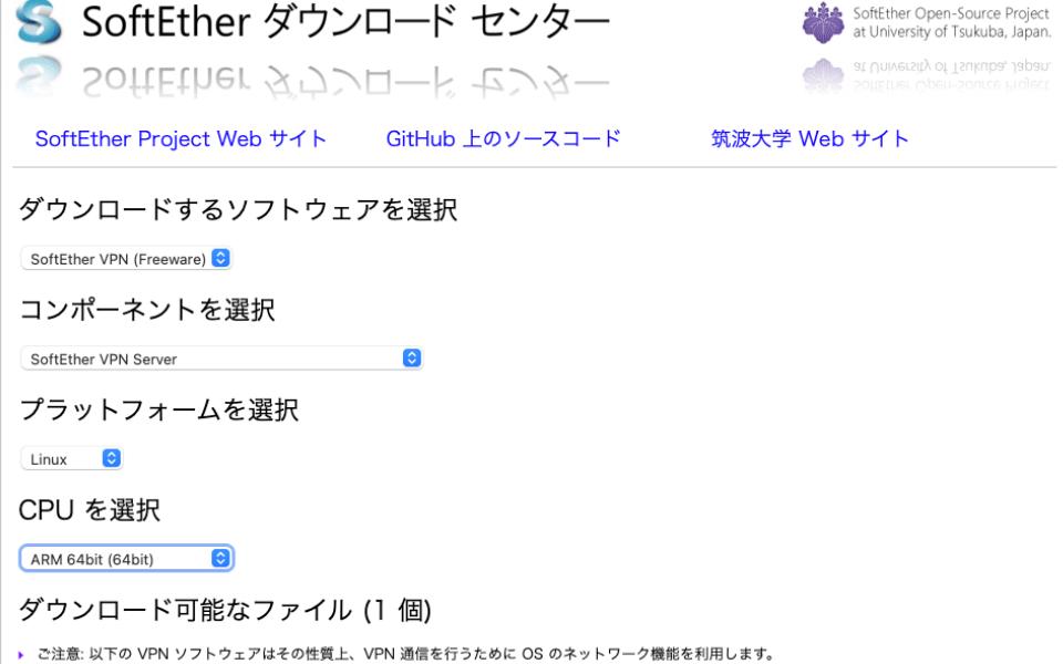 softether-vpn64-title