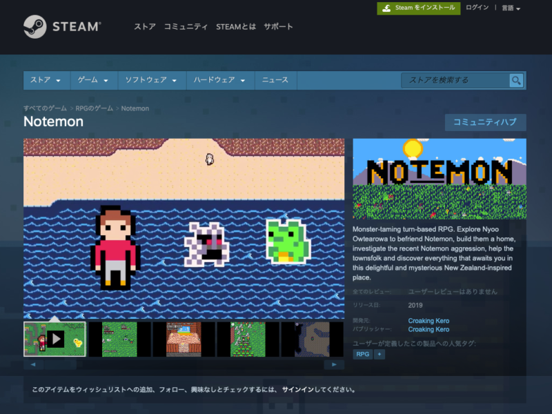 steam-notemon
