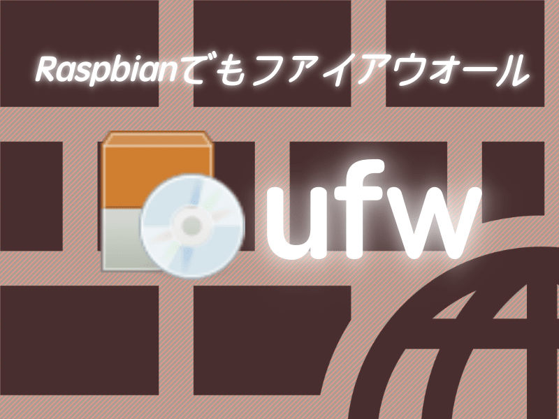 ufw-title