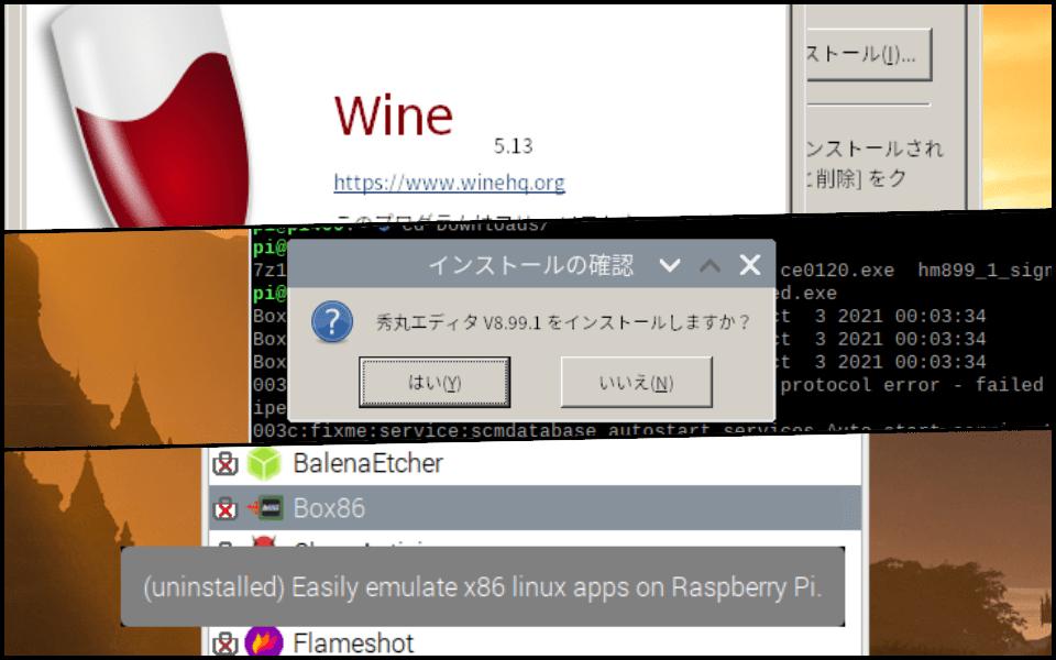 wine32-rpi-title