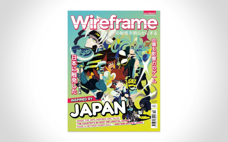 wireframe50-japanese-title